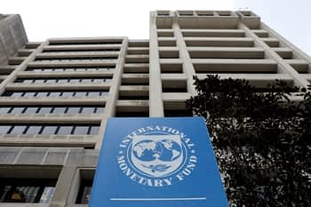 File photo of IMF building