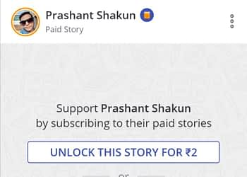 YourQuote Looks To Ride India's Micro Content Wave, But Do Short Stories Sell?