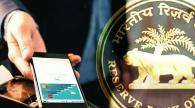 RBI Cracks the Whip, Payment Operators Can't Launch New QR codes