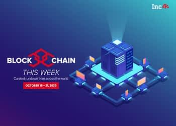 Blockchain This Week: WEF Launches Technical Standards For Blockchain & More