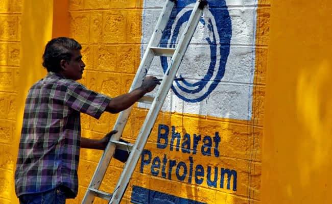 Bharat Petroleum Puts Bina Refinery Expansion Plan On Hold Pending Privatisation